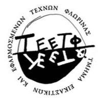 eetf logo PNG 196X196