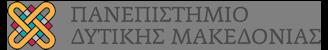 Πανεπιστήμιο Δυτικής Μακεδονίας